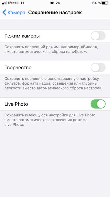 Обзор iPhone SE 2: самый продаваемый айфон 2020 года-76