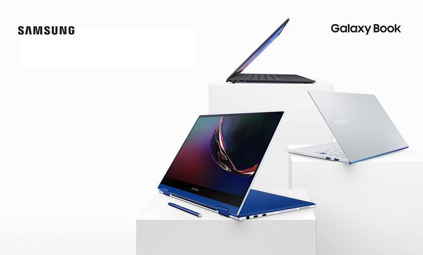 Samsung готовит новые ноутбуки Galaxy Book Pro и Galaxy Book Pro 360 с OLED экранами