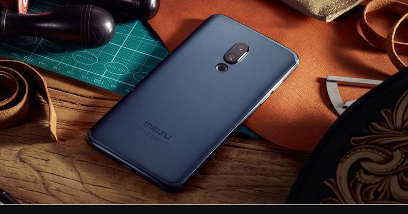 Смартфоном Meizu 16 можно будет управлять жестами