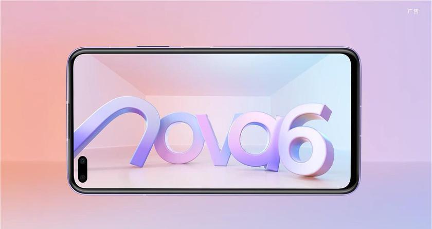 Huawei уже открыла предзаказы на неанонсированный Nova 6 — почти за неделю до презентации