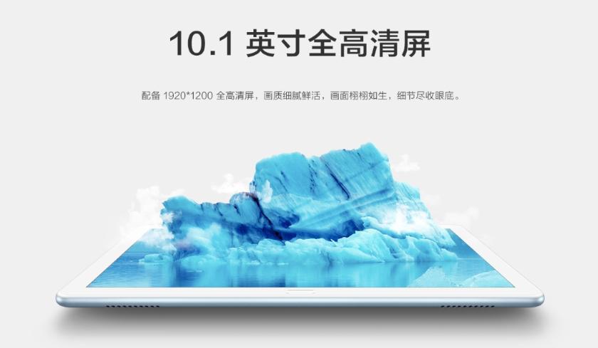 Анонс планшета Honor MediaPad T5: 10-дюймовый FHD дисплей, технология