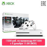 Игровая консоль Xbox One S 1Tb с играми  Gears 5 + Ultimate-издание Gears of War + Gears of War 2, 3 и 4