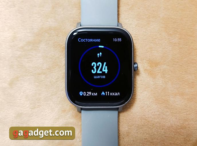 Огляд Amazfit GTS: Apple Watch для бідних?-36