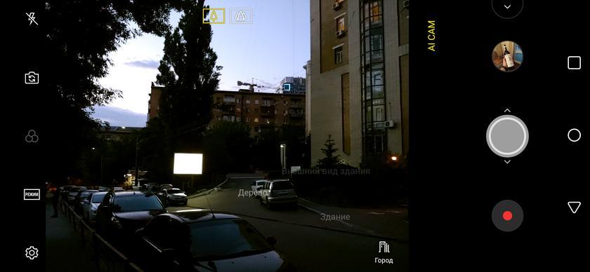Обзор LG G7 ThinQ: быть в тренде-154