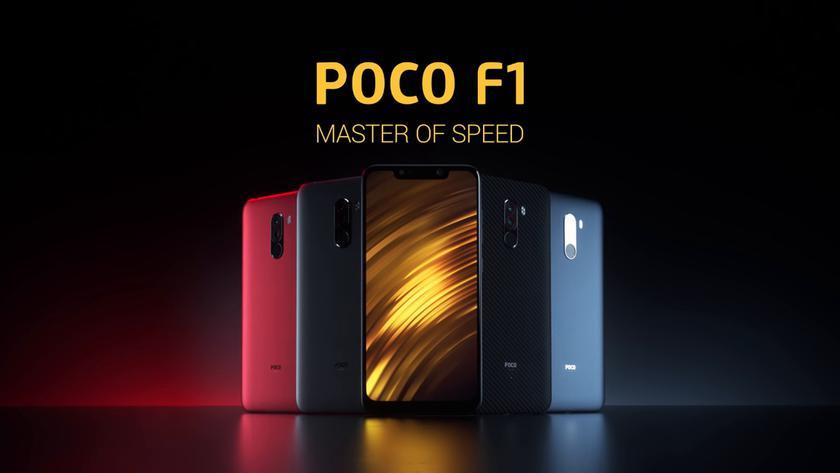 С выходом POCO X2, компания Xiaomi прекращает производство POCO F1