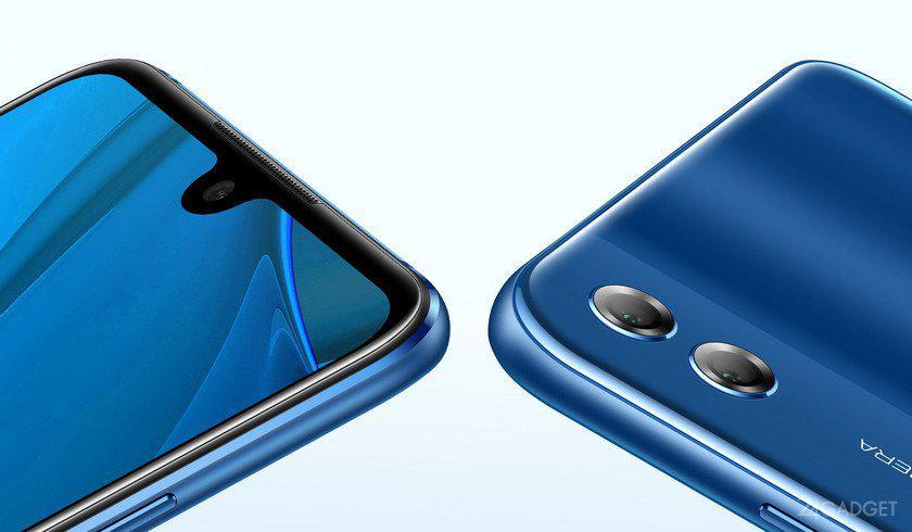 Новый смартфон Huawei с кожаной задней частью корпуса и каплевидным вы