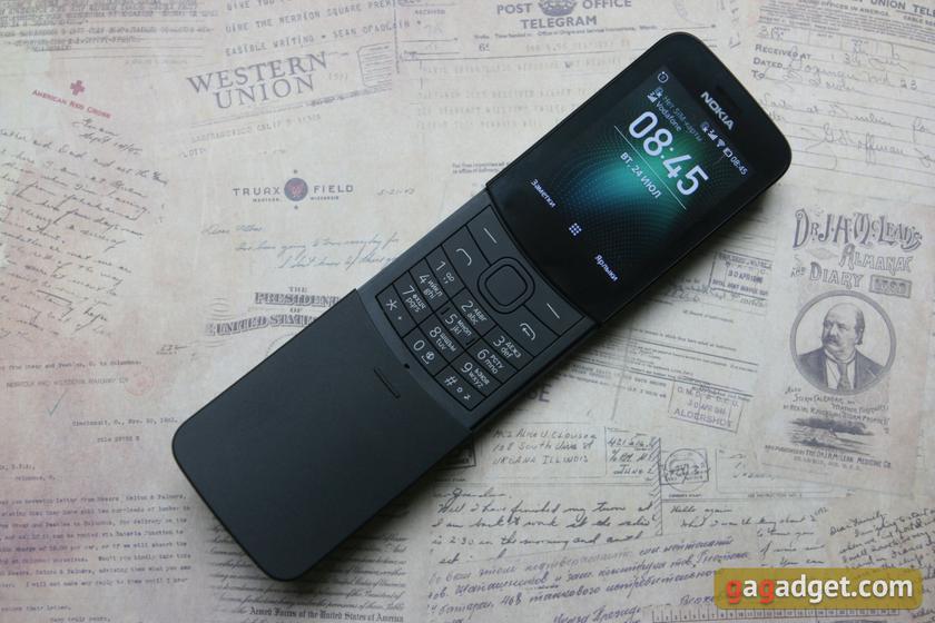 Обзор Nokia 8110 4G: послевкусие матрицы