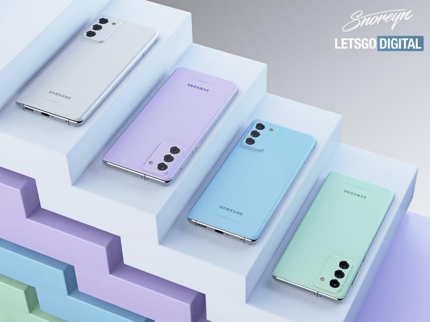 Даже дешевле Galaxy S20 FE: сколько будет стоить «фанатский» смартфон Samsung Galaxy S21 FE