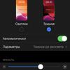 Обзор iPhone SE 2: самый продаваемый айфон 2020 года-63