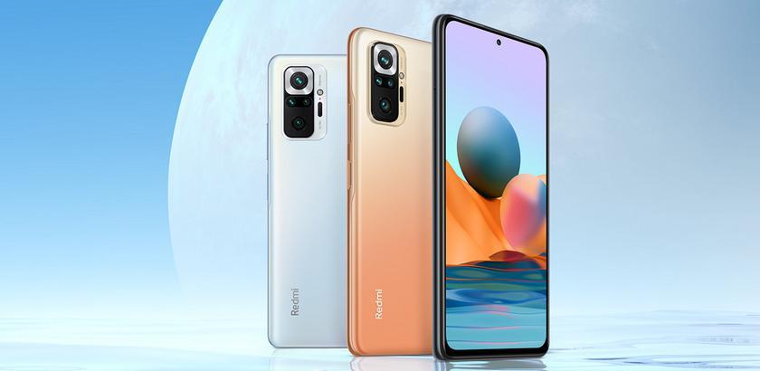 Смартфоны POCO, Redmi и гаджеты Xiaomi на распродаже AliExpress: большие скидки и подарки для покупателей-4