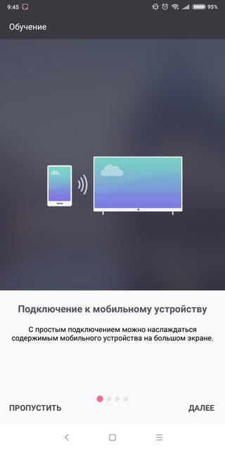 Обзор LG OLED65E8PLA: OLED-телевизор с максимальным набором новых технологий-113