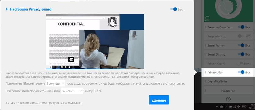 Обзор Lenovo ThinkPad X1 Carbon 8th Gen: нестареющая бизнес-классика-102