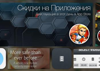 Скидки в App Store: Gravity Guy 2, Treasure Tower, Avira Secure, Video Squishy.