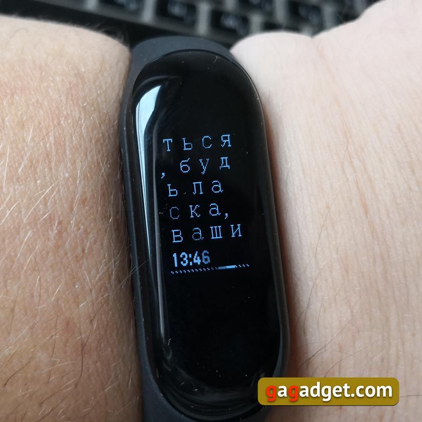 Обзор Xiaomi Mi Band 3: трижды герой умных браслетов-51