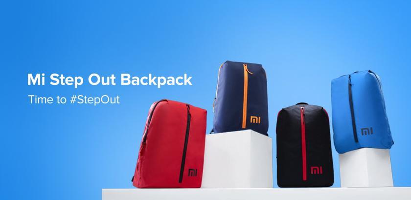 Xiaomi выпустила рюкзак Mi Step Out Backpack с объёмом 12 литров и ценником в $7