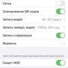 Обзор iPhone SE 2: самый продаваемый айфон 2020 года-89