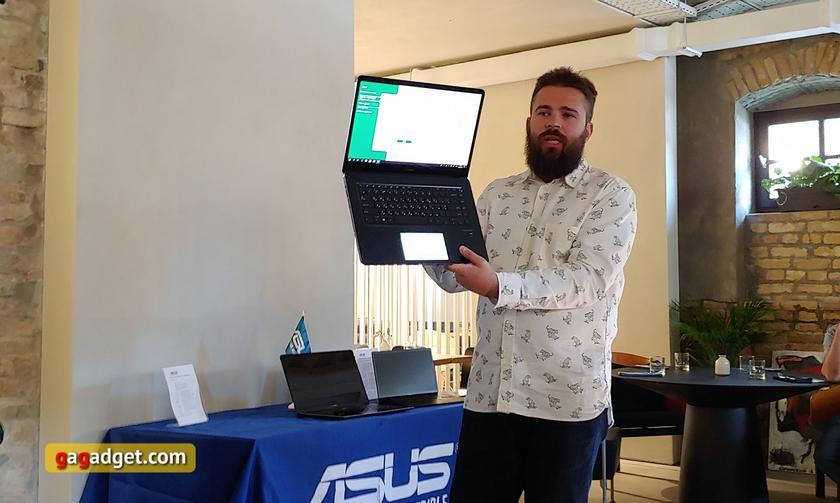 Ноутбуки ASUS с выставки Computex 2018 уже в Украине