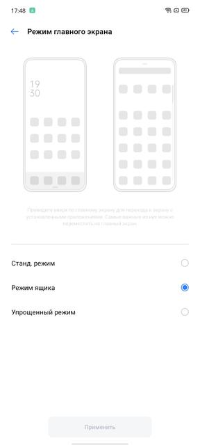Обзор realme C3: лучший бюджетный смартфон с NFC-136