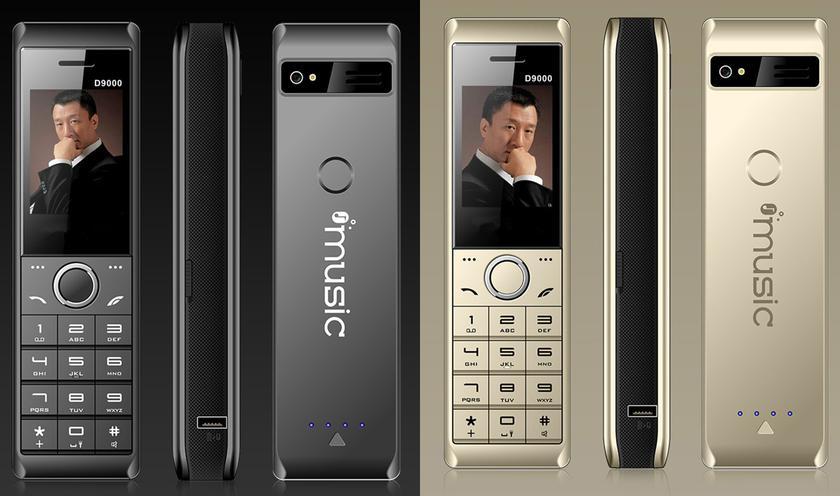 H-Mobile D9000: необычный кнопочный телефон размером с пульт от телевизора за $41