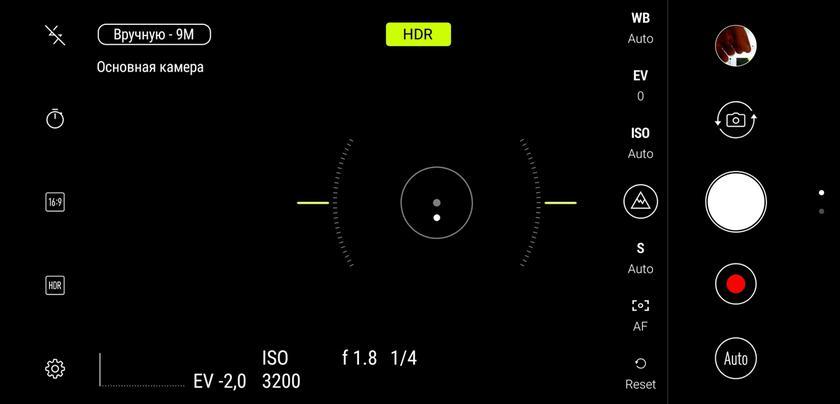 Обзор ASUS Zenfone 5 (2018): мастер фотографии-84