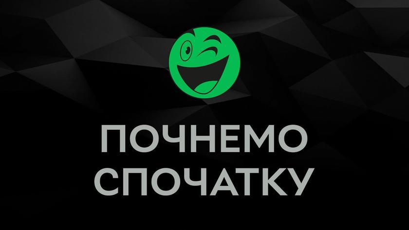 Rozetka навсегда закрывает свой YouTube-канал с 1.2 миллиона подписчиков