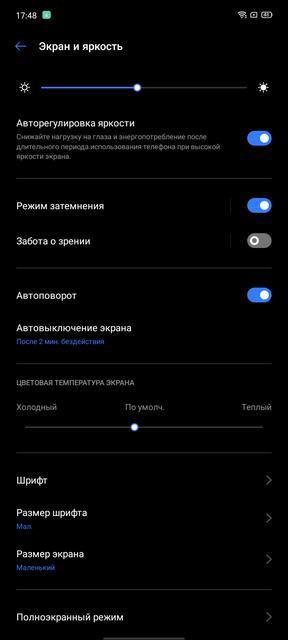 Обзор realme C3: лучший бюджетный смартфон с NFC-24