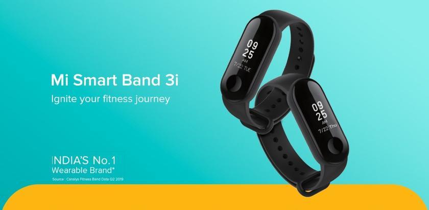 Xiaomi Mi Band 3i: тот же Mi Band 3, но с обновлённым дизайном и без датчика сердцебиения
