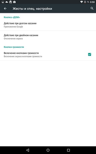Обзор Lenovo Yoga Tab 3 10-17