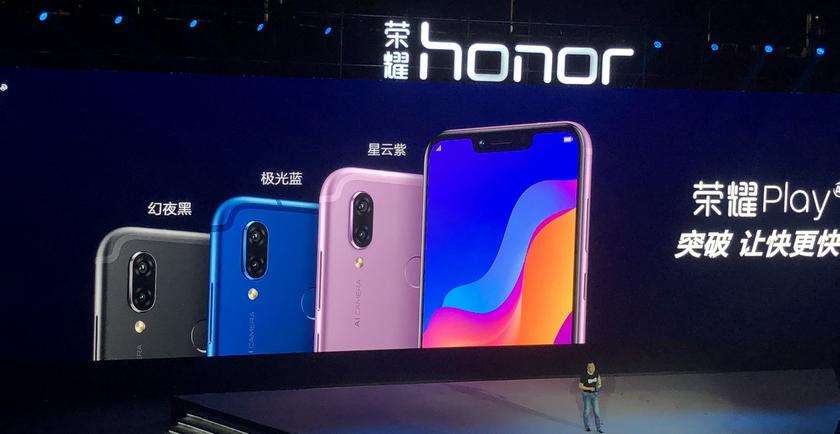 honor-play-gpu-turbo-colors.jpg