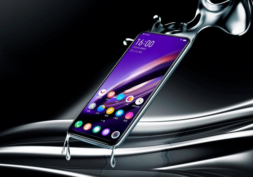 Vivo привезёт на выставку MWC новый концептуальный смартфон APEX 2020