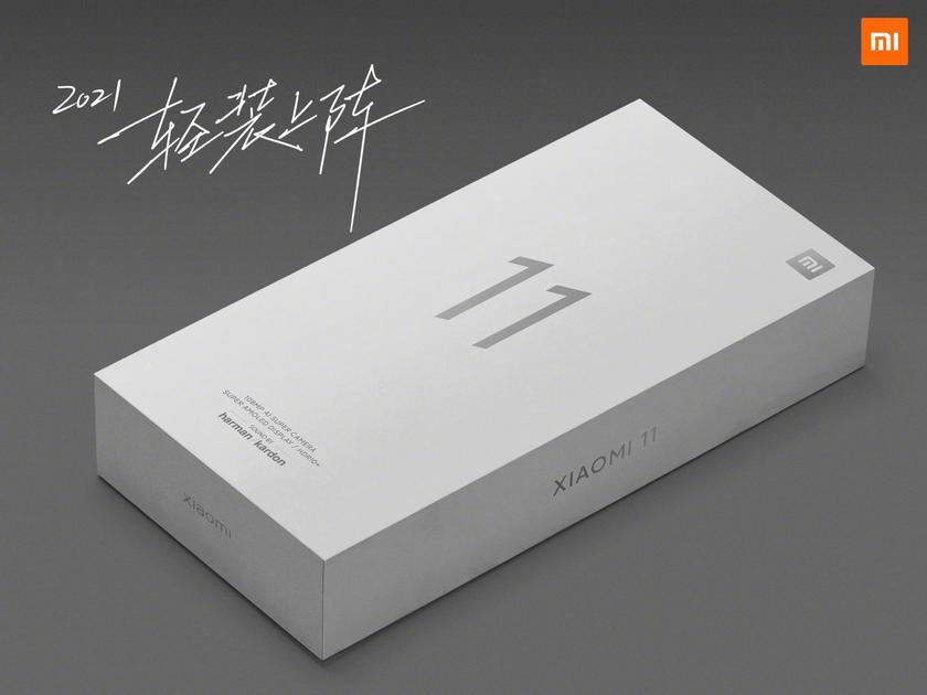 Да, Xiaomi Mi 11 тоже лишится блока зарядки в комплекте