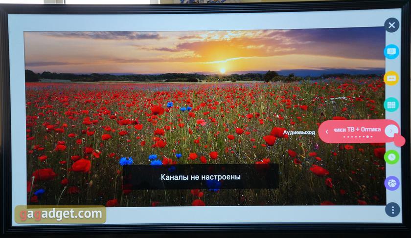 Обзор LG OLED65E8PLA: OLED-телевизор с максимальным набором новых технологий-75