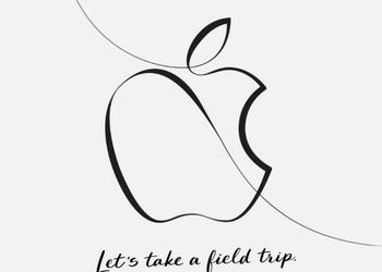 Apple sent invitations to the presentation on March 27