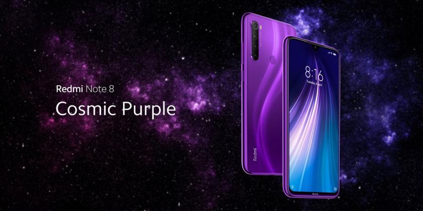 Xiaomi представила Redmi Note 8 в новой расцветке Cosmic Purple