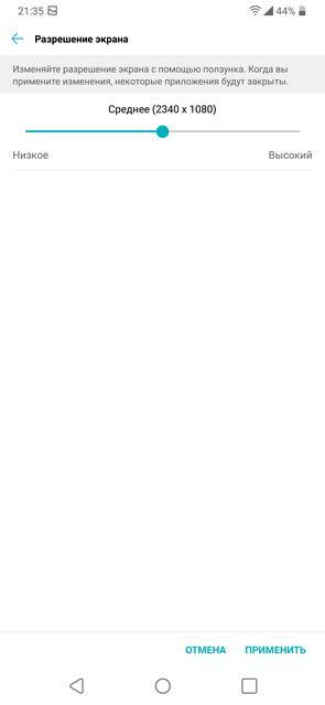 Обзор LG G7 ThinQ: быть в тренде-21
