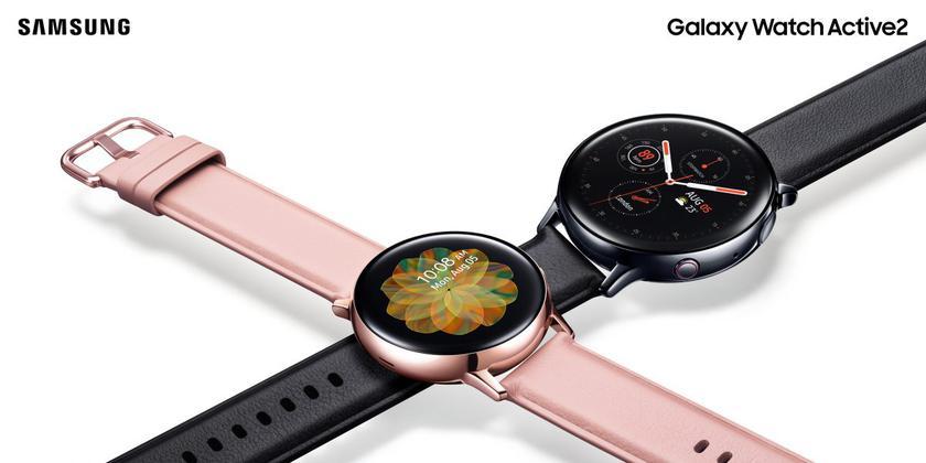 Samsung Galaxy Watch Active 2: смарт-часы с датчиком ЭКГ в двух версиях от $280 (или 8 999 грн)