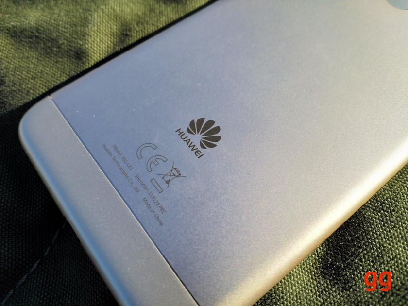 07_huawei_p_smart_FIG_LX1_gagadget.jpg