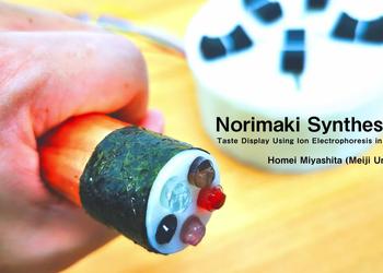 Синтезатор Norimaki: устройство, которое имитирует вкус еды с помощью электрофореза и специальных гелей