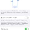 Обзор iPhone SE 2: самый продаваемый айфон 2020 года-68