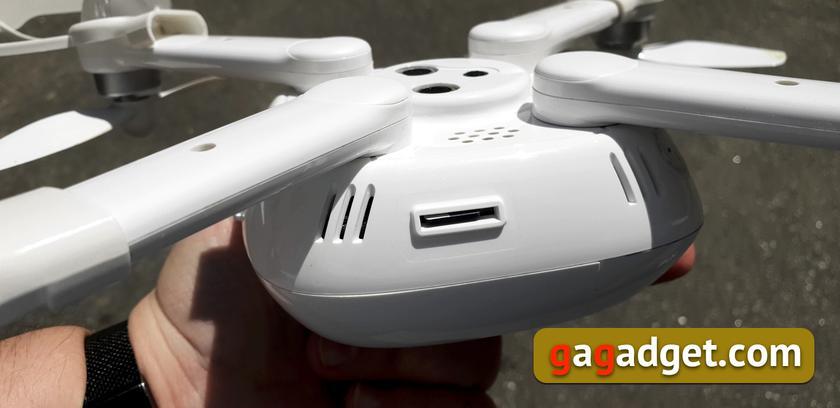 Обзор Nomi X1: что умеет дрон за 10 000 гривен-22