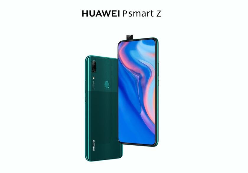 Huawei P Smart Z получил бета-версию оболочки EMUI 10 с Android 10 на борту