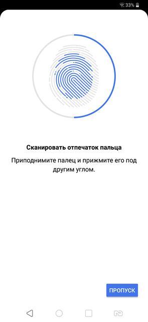 Обзор LG G7 ThinQ: быть в тренде-134
