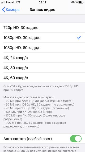 Обзор iPhone SE 2: самый продаваемый айфон 2020 года-72