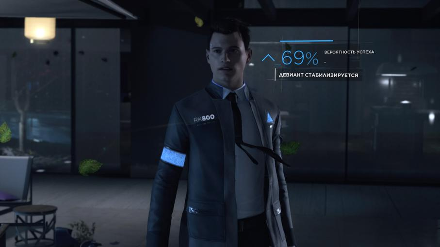 Detroit_ Become Human™_20180509211523.jpg