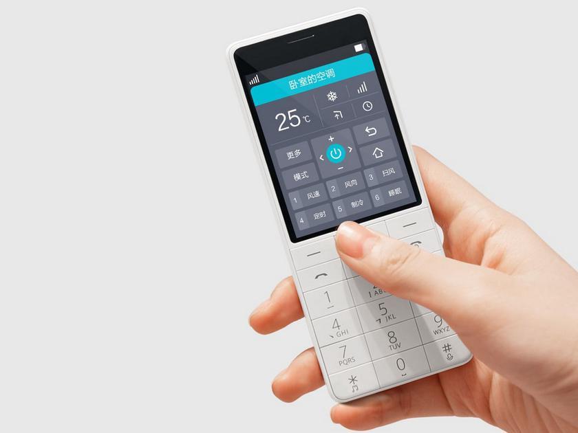 qin-ai-phone-xiaomi-voice-assistant-3.jpg