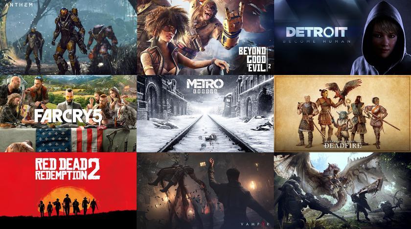 15 самых ожидаемых игр 2018 года