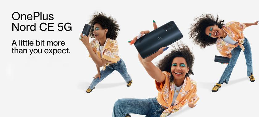 OnePlus Nord CE: AMOLED-дисплей на 90 Гц, чип Snapdragon 750G, до 12 Г