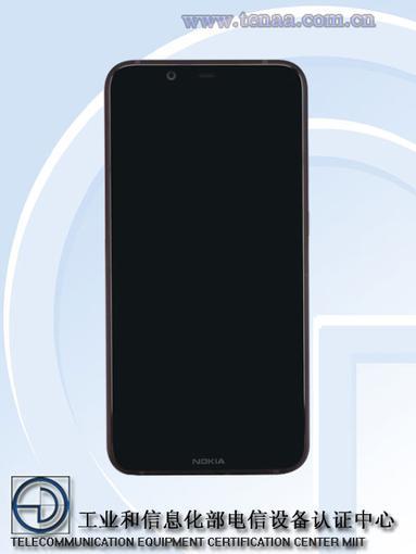 Nokia 7.1-1.jpg