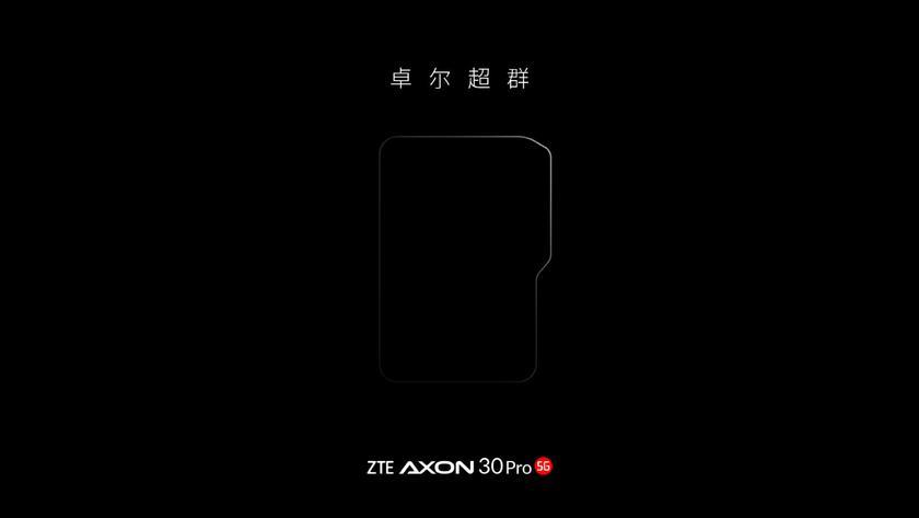 Вопреки здравому смыслу камера в ZTE Axon 30 Pro 5G будет выпирать (но не сзади, а сбоку)