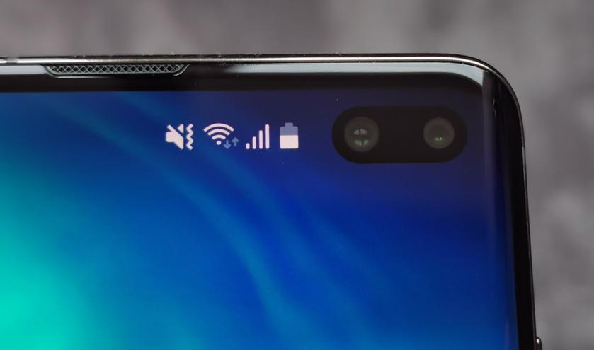 Vivo придумала смартфон с четырьмя фронтальными камерами
